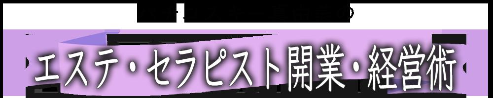 PMayumi.com